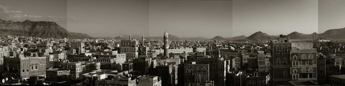 Sana'a - City of Light