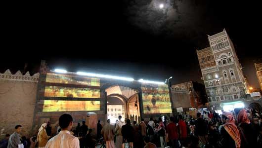 Sana'a - City of Light